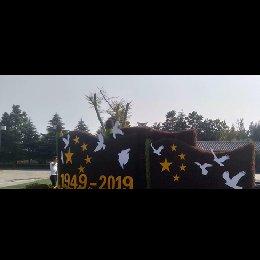 五色草造型庆祝国庆